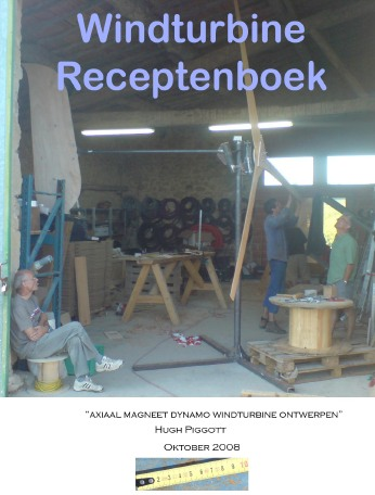 boek METRIC nederlands windturbine receptenboek hugh piggott windenergy4ever windenergy